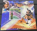 1983. Джибути. Космос**, фото №2