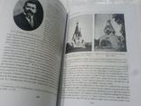 Старообрядчество в Российской империи (конец ХVІІ начало ХХ вв.)-В 3-х томах, фото №4