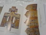 Старообрядчество в Российской империи (конец ХVІІ начало ХХ вв.)-В 3-х томах, фото №5
