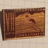 7 літня спартакіада Прикарпаття, фото №3