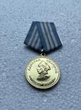 Медаль Нахимова - цельное ухо, фото №3