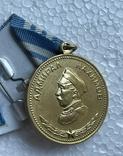 Медаль Нахимова - цельное ухо, фото №5
