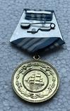 Медаль Нахимова - цельное ухо, фото №6