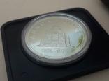 1 доллар, Канада, 1976 г, 100 лет парламентской библиотеке, серебро, в родном футляре, фото №5