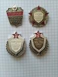 4 знака по гражданской обороне СССР, фото №2