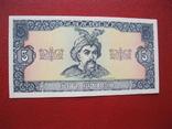 5 гривен 1992 Гетьман UNC, фото №2