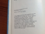 Культура и искусство России 18 века. Новые исследования и материалы, фото №5