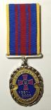 За Україну За її волю Збройні сили України 1991-2006, фото №2