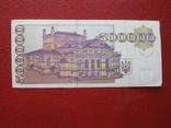 500000 карбованцев 1994, фото №3