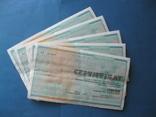 Сертификат 1 миллион крб (5 шт), фото №2