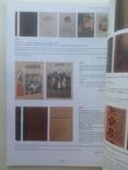Старинные и редкие книги карты гравюры Кабинетъ 18 (62) 25 сентября 2013 года, фото №6