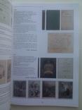 Старинные и редкие книги карты гравюры Кабинетъ 18 (62) 25 сентября 2013 года, фото №11
