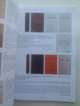 Старинные и редкие книги карты гравюры Кабинетъ 18 (62) 25 сентября 2013 года, фото №12