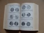 Мировой каталог монет 1983 года (А26), фото №7