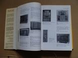 Аукционные цены в Ежегоднике Art Prize, том 54/3, 1999 г (А29), фото №8
