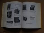 Аукционные цены в Ежегоднике Art Prize, том 54/3, 1999 г (А29), фото №10