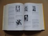 Аукционные цены в Ежегоднике Art Prize, том 54/3, 1999 г (А29), фото №12