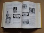 Аукционные цены в Ежегоднике Art Prize, том 54/3, 1999 г (А29), фото №13