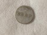 1/2 копейки 1961 год Q70копия, фото №3