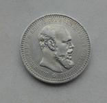 1893 г - рубль Царская Россия (АГ), фото №3