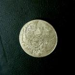 10 грош 1840 рік, фото №3