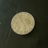 10 грош 1840 рік, фото №4