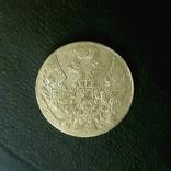 10 грош 1840 рік, фото №5