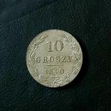 10 грош 1840 рік, фото №2