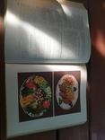Книга О вкусной и здоровой пище 1953 год., фото №9