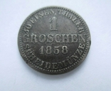 1 грош - Ганновер -1858 год., фото №2