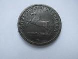 1 грош - Ганновер -1858 год., фото №3