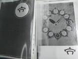 Запасные части часов СССР, каталог,копия., фото №6