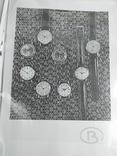 Запасные части часов СССР, каталог,копия., фото №9