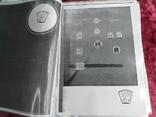 Запасные части часов СССР, каталог,копия., фото №10