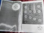Запасные части часов СССР, каталог,копия., фото №2