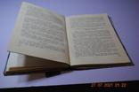 Книга Степашкина Лечебное питание на дому 1958 г., фото №8