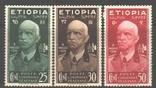 Итал. Эфиопия. 1936. Виктор-Эмануил III *., фото №2