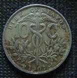 10 центавос Боливия 1907г.