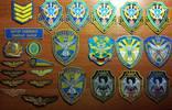 Коллекция шевронов Украина 1990-2000 года + разные, 328 шт., с 1 грн., за Вашу цену, фото 4