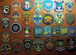 Коллекция шевронов Украина 1990-2000 года + разные, 328 шт., с 1 грн., за Вашу цену, фото 8