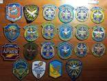 Коллекция шевронов Украина 1990-2000 года + разные, 328 шт., с 1 грн., за Вашу цену, фото 12