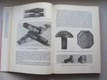 Ismerjuk meg a numizmatikat 1984, фото №7