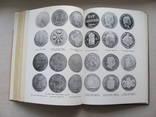 Ismerjuk meg a numizmatikat 1984, фото №9