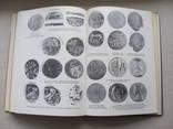Ismerjuk meg a numizmatikat 1984, фото №12
