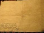 Старая карта 1908 г. photo 5