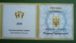 Родина Тарновських 10 гривен 2010, фото 3
