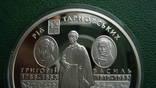 Родина Тарновських 10 гривен 2010, фото 5