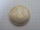 Пол кроны 1921г. Великобритания, фото №2
