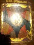 """""""Богоматерь Неопалимая Купина"""" ,18 век, фото №5"""