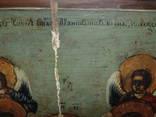 Собор Михаїла розмір 25х30,5х2,5 см, фото №5